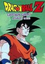 Dragon Ball Z: Captain Ginyu: Vol. 18: Assault
