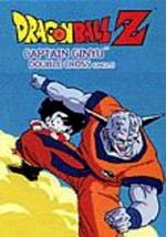 Dragon Ball Z: Captain Ginyu: Vol. 19: Double Cross