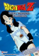 Dragon Ball Z: Great Saiyaman: Declaration