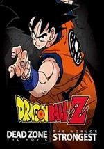 Dragon Ball Z: The Dead Zone / World's Strongest