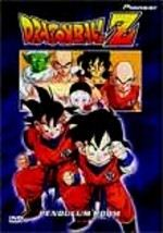 Dragon Ball Z: Vol. 4: The Pendulum Room