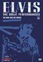 Elvis Presley: Great Performances: Vol. 2: The Man and the Music
