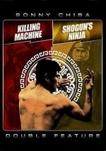 Killing Machine / Shogun's Ninja