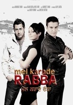 melkrade raba movie songs