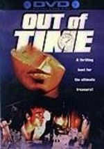 Out of Time (1991)