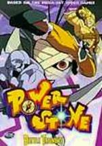 Power Stone: Vol. 2: Battle Training!