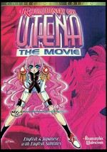 revolutionary girl utena the movie in theaters 1999 rated nr cross