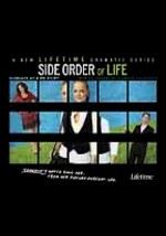 Side Order of Life: Season 1