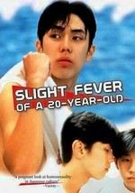 Slight Fever of a 20-Year-Old | Movie Trailer, News, Cast | Find ...