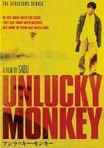 unlucky-monkey_1998.jpg