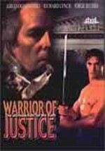 Warrior of Justice