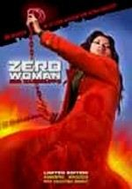 Zero Woman: Red Handcuffs